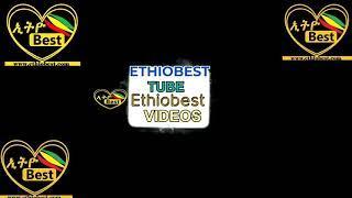Ethiopia # በኢትዮጵያ ኦርቶዶክስ ተዋህዶ ቤተ ክርስቲያን የባሕር ዳር ሀገረ ስብከት ሊቀ ጳጳስ እና የቅዱስ ሲኖዶሱ አባል ብፁዕ አቡነ አብርሃም