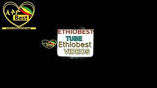 Ethiopia # የአዲሶቹ የብር ኖቶች ደኅንነት
